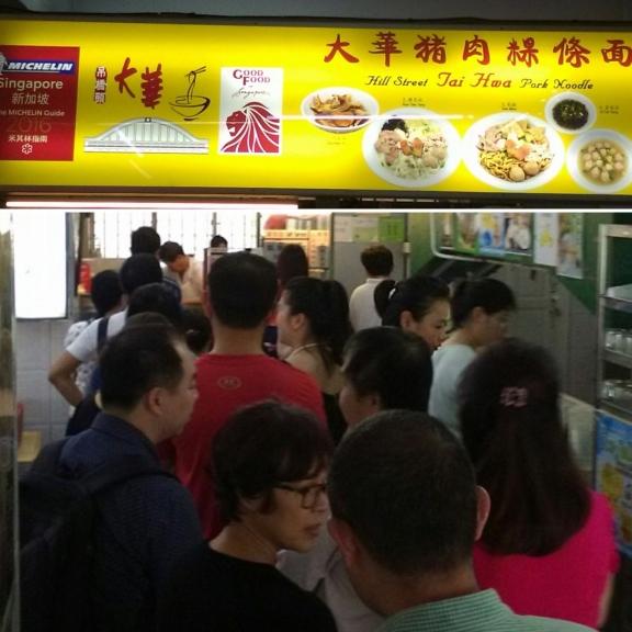Hill Street Mince Pork Noodle