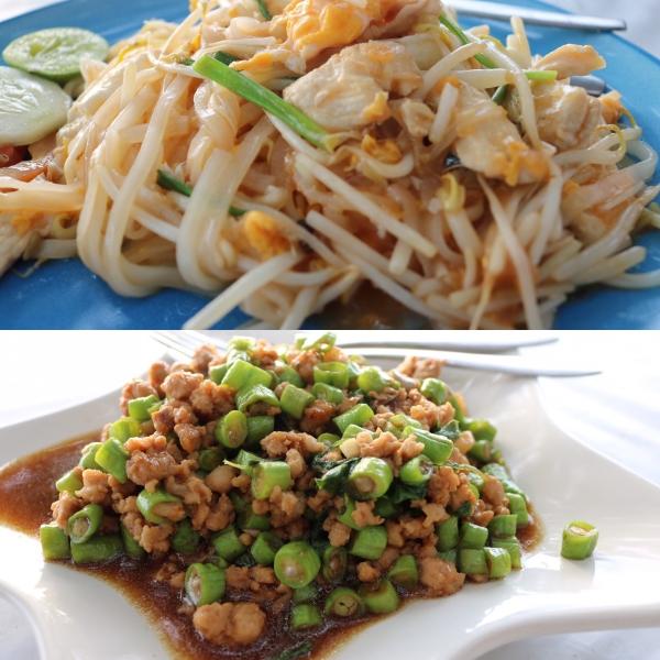 Koh Samui_4P Restaurant