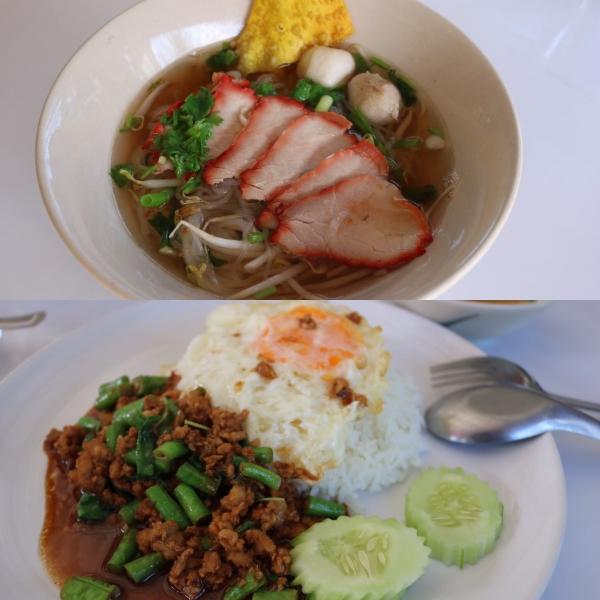 Koh Samui_Jaew Restaurant