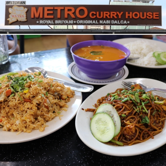 Metro Curry House