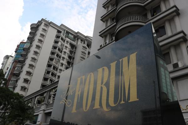 The Forum Condo