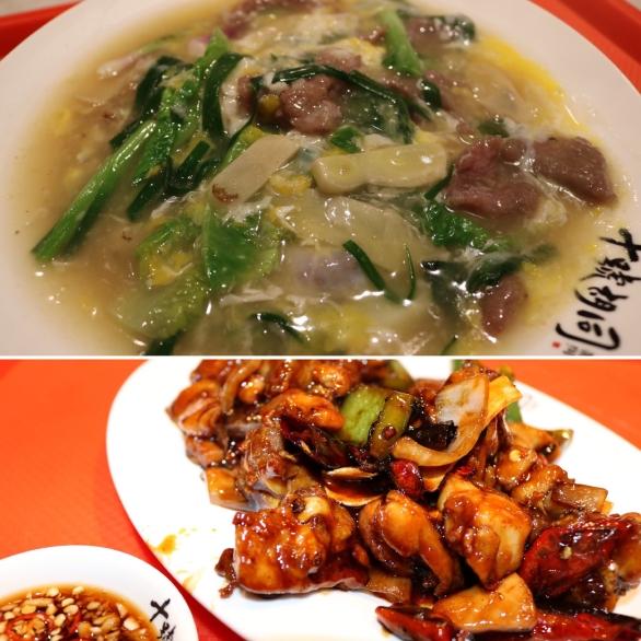 Wong Wok