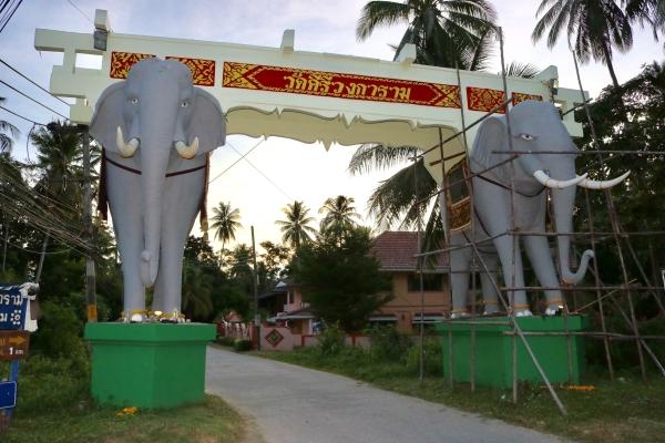Koh Samui_The Elephant Gate