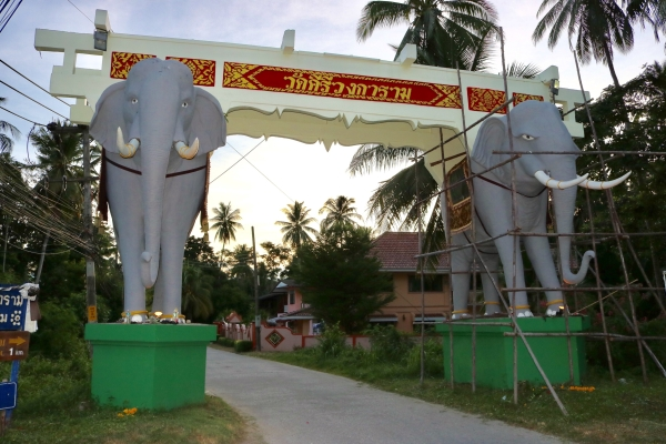 Koh Samui_The Elephant Gate