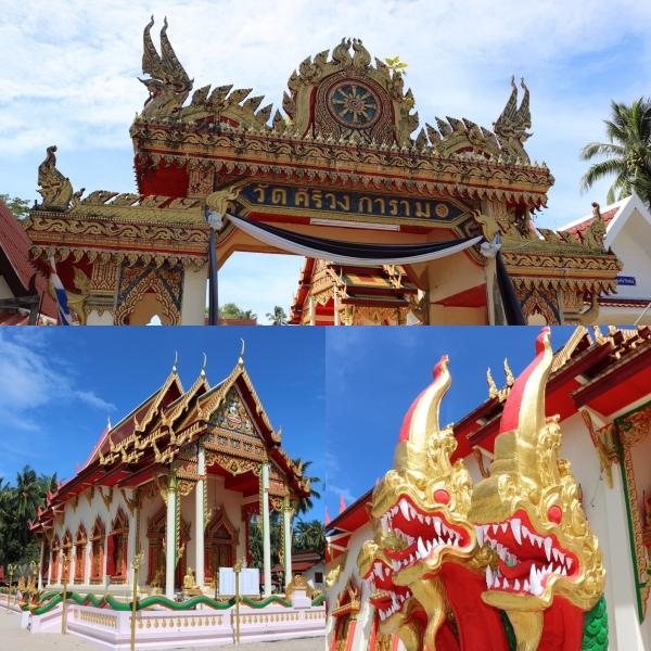 Koh Samui_Wat Kiri Wongkaram