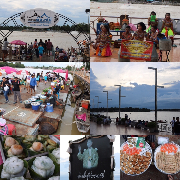 Surat Thani_Floating Markets