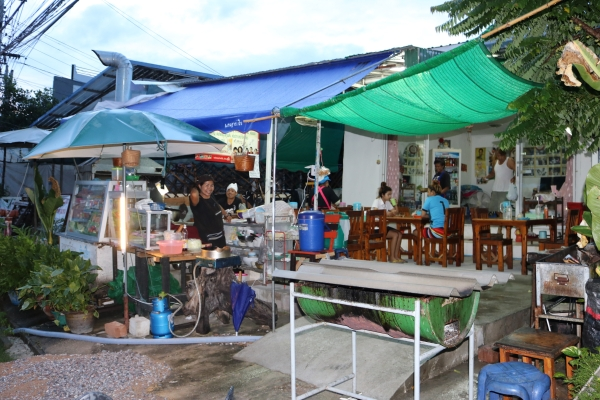 Saep Isan Restaurant_Hua Hin