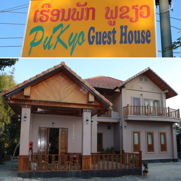 Pukyo Guesthouse_Phonsavan_Laos_1