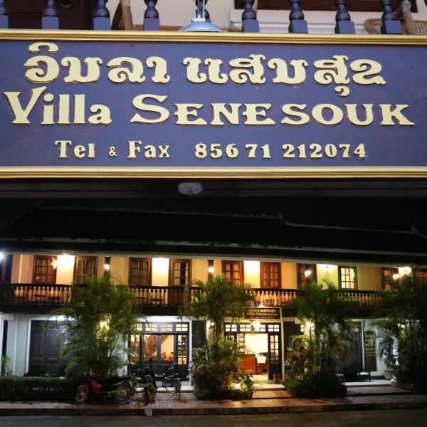 Villa Senesouk_Luang Prabang_Laos