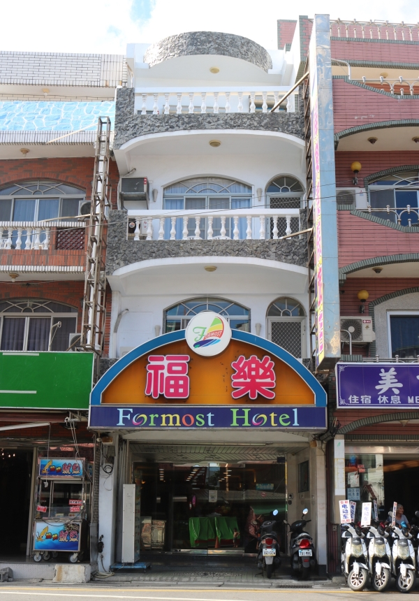 Formost Hotel_Kenting_Taiwan