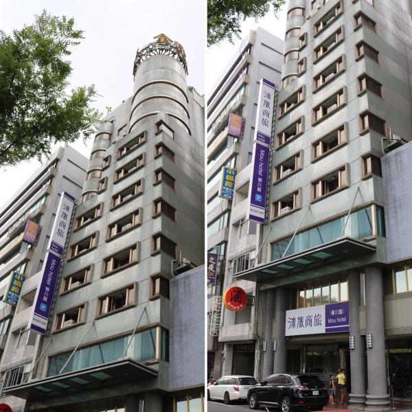 Mou Hotel_Taichung_Taiwan