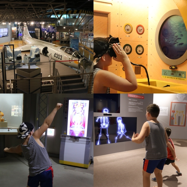 National Science and Technology Museum_Kaohsiung_Taiwan