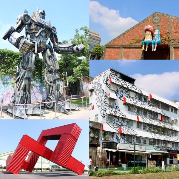 Pier-2 Art Center_Kaohsiung_Taiwan_1