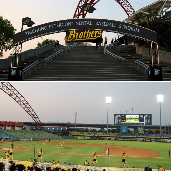 Brothers Baseball Game_Taichung City_Taiwan