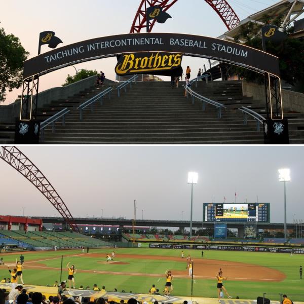Brothers Baseball Game_Taichung City_Taiwan