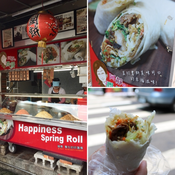 Happiness Spring Roll_Taichung City_Taiwan