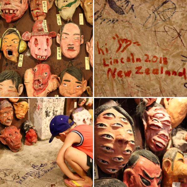 House of Ghost Masks_Jiufen_Taiwan