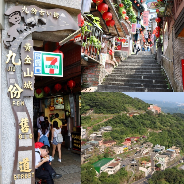 Jiufen Old Street_Taiwan_1