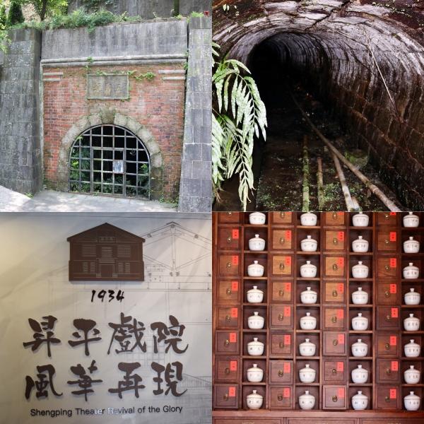 Jiufen_Taiwan