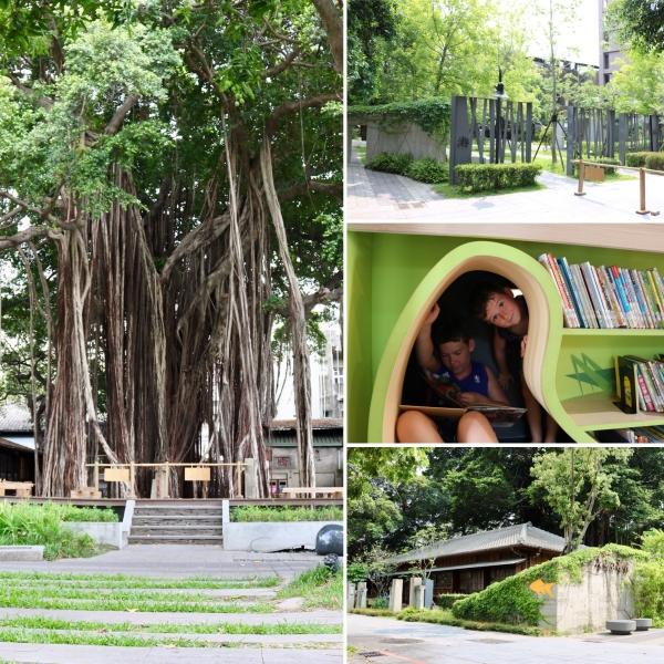 Literature Park & Museum_Taichung City_Taiwan