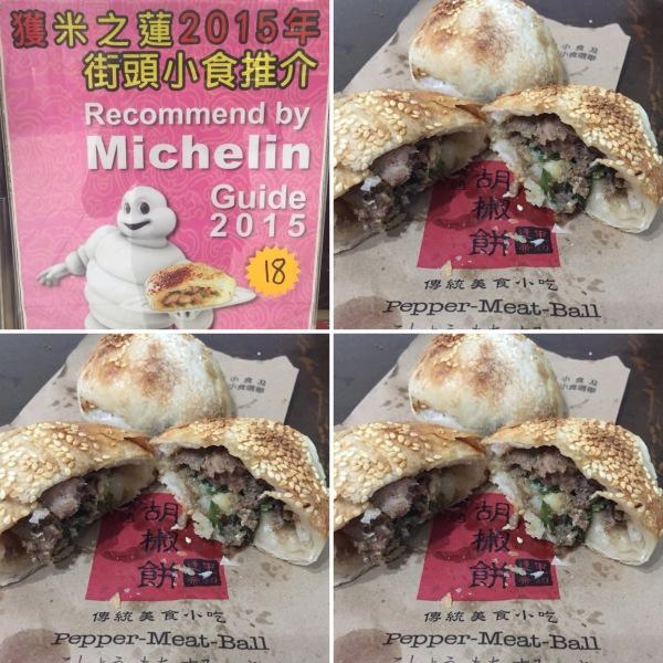 Pepper Meat Ball_Macau