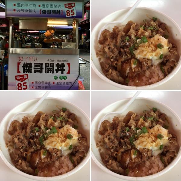 Shuangcheng Street_Taipei_Taiwan