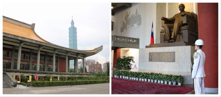Sun Yat-sen Memorial Hall_Taipei_Taiwan