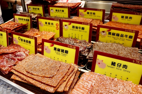 Dried Meats:Jerky_Macau