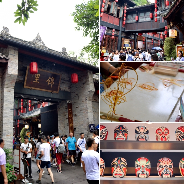 Jinli Ancient Street_Chengdu_China