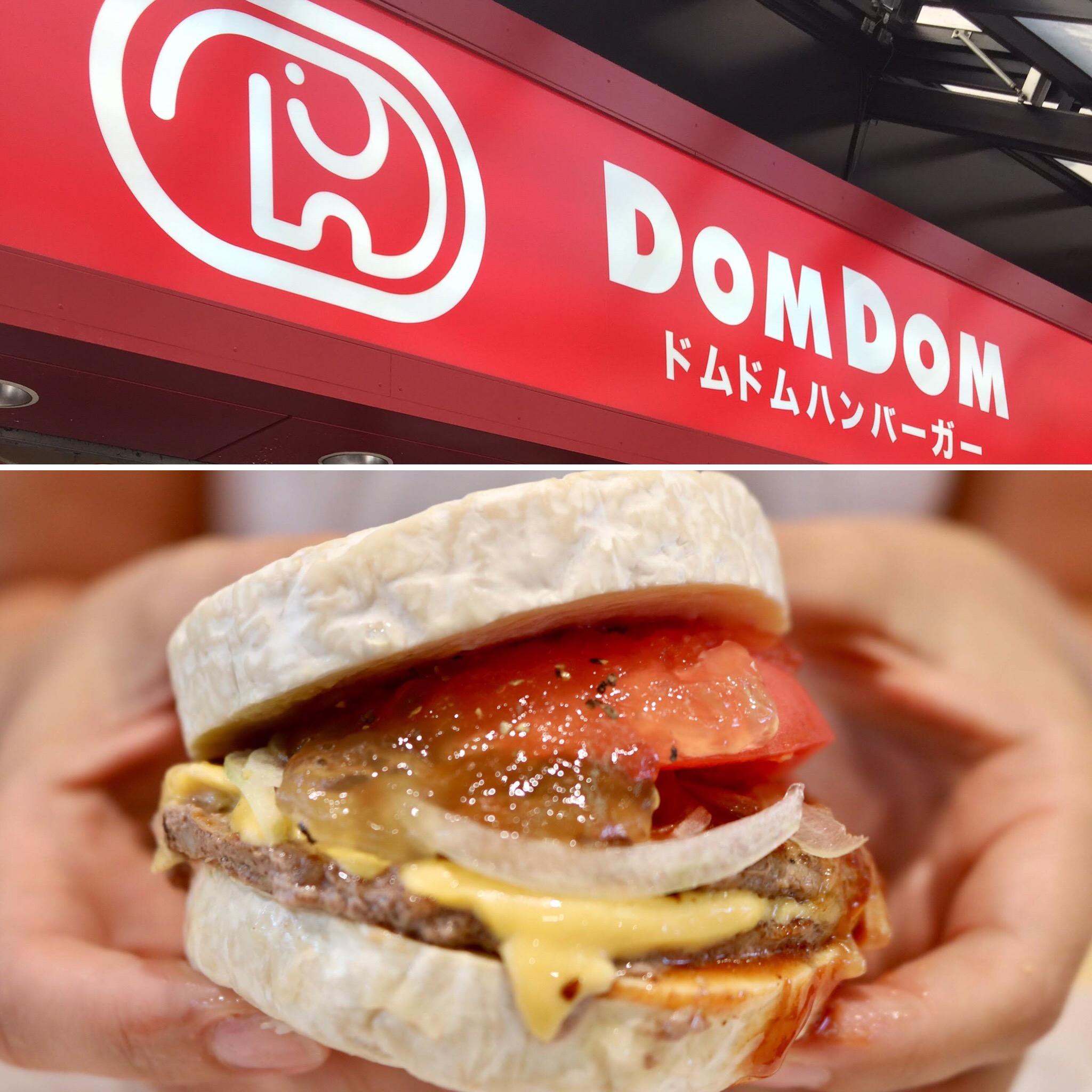 Dom Dom Burger_Osaka_Japan