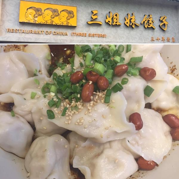 three sisters dumplings_xian_china